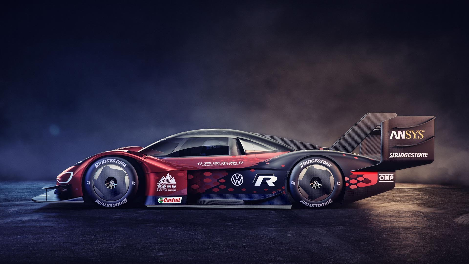 The China Challenge: The Volkswagen ID.R Sets Off To Break Another Record