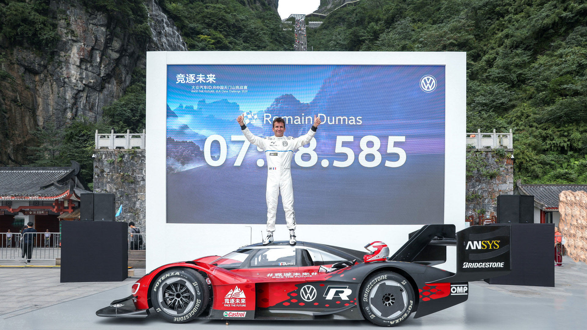 7:38.5 To The Top: Volkswagen ID.R Sets The Benchmark In China